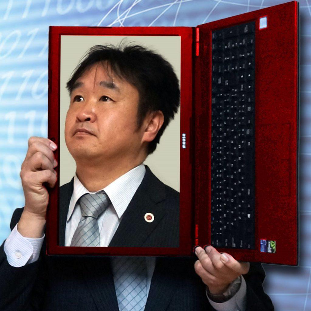 代表:中島伸博